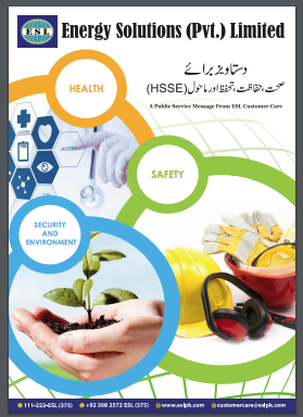 safety book which cover environment, health & safety topics