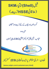 HSSE Training And Awareness